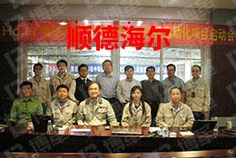 精益现场6S管理、精益生产管理培训