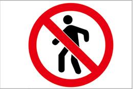 禁止通行标识牌