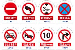 厂区交通道路指示牌