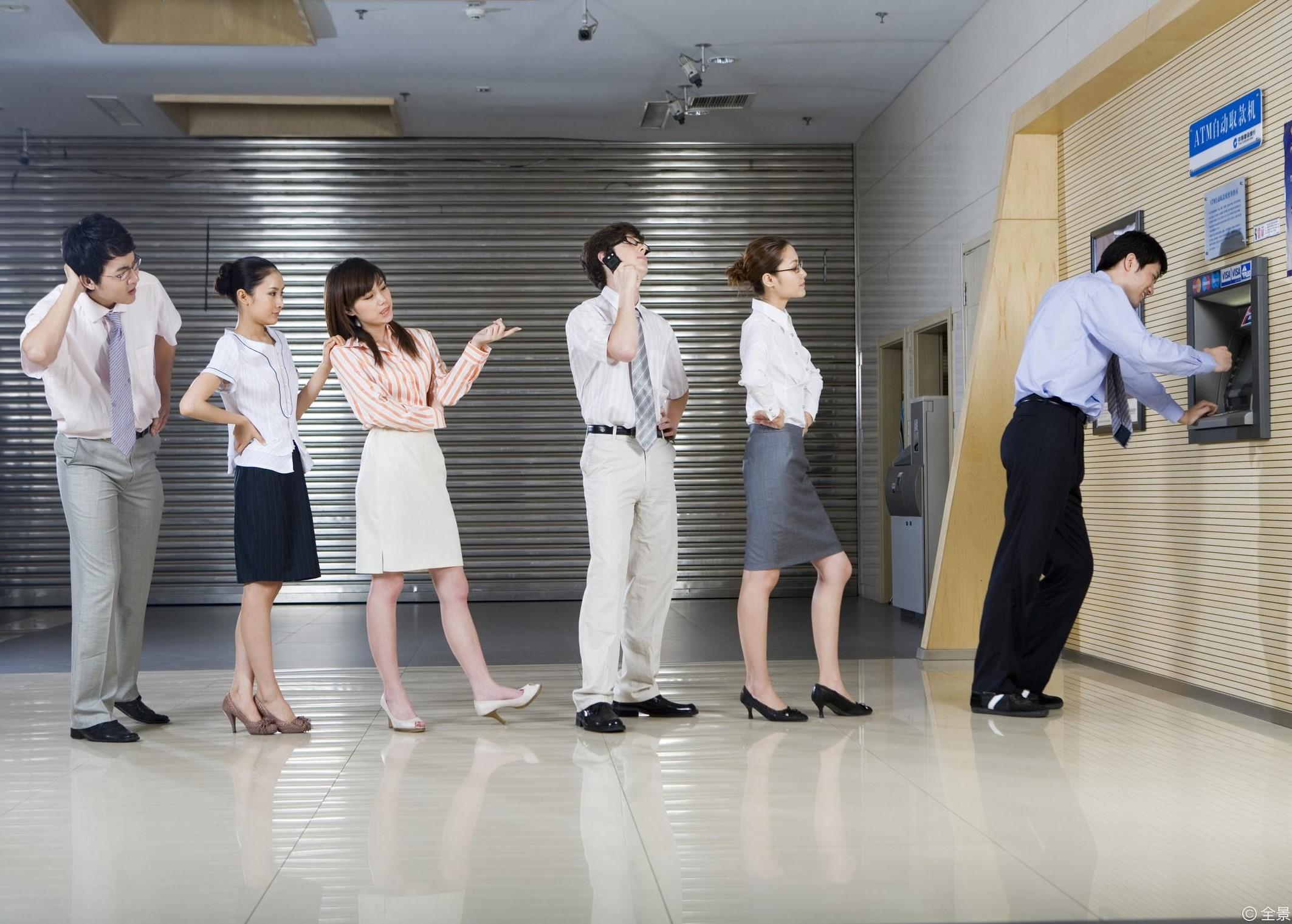 银行排队服务精益管理改
