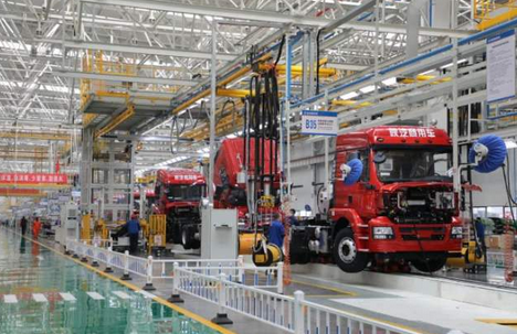 机械行业(大型车架生产