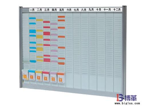 <b>挂式2/2型32槽T卡年/月生产管理计</b>
