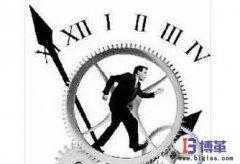 <b>有效机器周期时间是什么?</b>