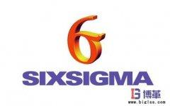 6sigma绿带培训的作用及意义
