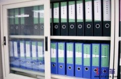 <b>办公室6s目视化管理</b>