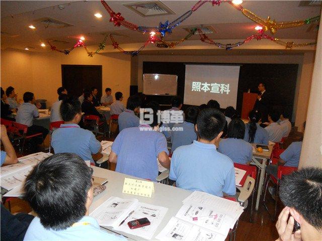 上海展华电子班组管理内部讲师培