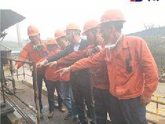 采矿业精益现场安全管理案例