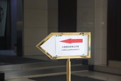 【公司动态】群英荟萃!博革六西格玛绿带公开课开班啦