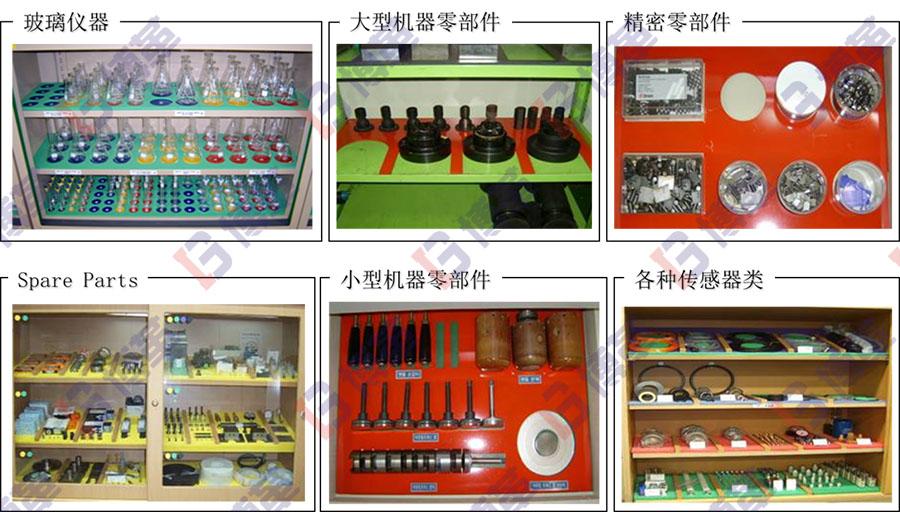 实验室7S改善案例