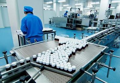制药行业计划预测流程优