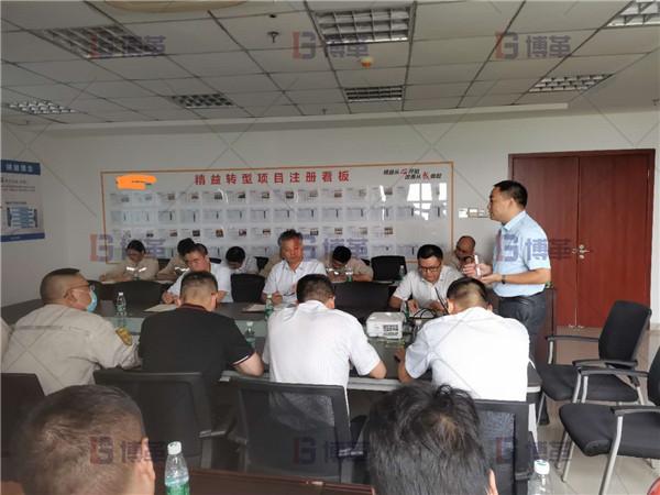 2020年8月份江苏某钢厂月度总结