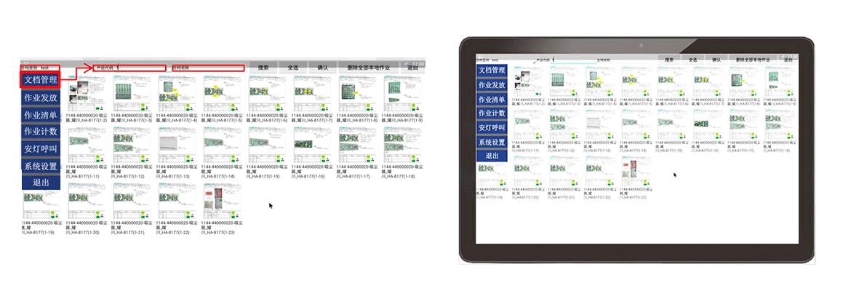 D-SOP 标准作业数字化文档搜索与管理